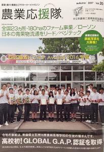 news_img_43
