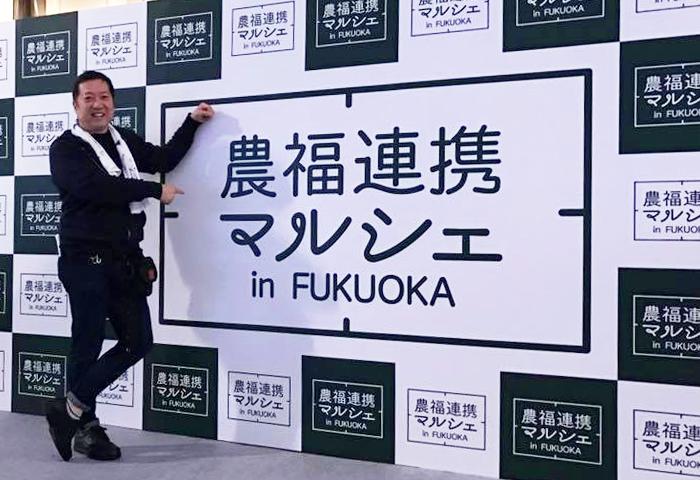 [イベント報告]大盛況のうちに終了しました!「農福連携マルシェ in FUKUOKA」開催レポート