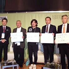 [イベント報告]「サステナブル・ブランド 国際会議2018東京」