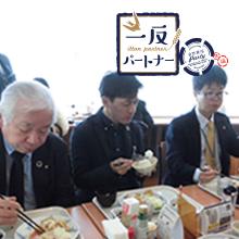 カシオ計算機株式会社さん社員食堂で「一反パートナー」のお米を食べてもらう「なのはな米プロジェクト」が今年も開催されました。