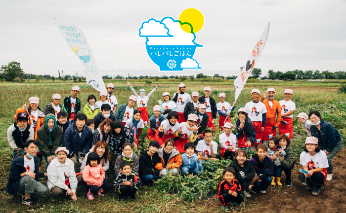 【「ハレバレごはん」レポート①】北海道のみのり彩園で、「畑の青空レストラン」、開催!