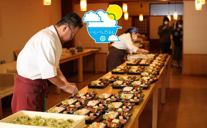 【「ハレバレごはん」レポート③】愛知県のシンシア豊川で、「今日は、お母さんと食べよう」、開催!