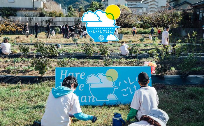 【「ハレバレごはん」レポート②】愛知県の生活介護事業所奏楽で、「まかない飯レストラン」、開催!